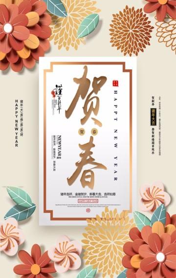 春节,餐饮,年夜饭预订