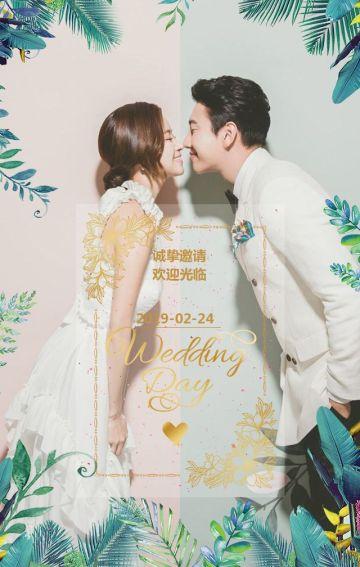 清新森系唯美婚礼邀请函时尚浪漫结婚请帖婚礼请柬