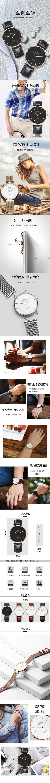 时尚百搭手表电商详情页
