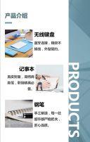 企业宣传/企业画册/企业介绍/企业展示