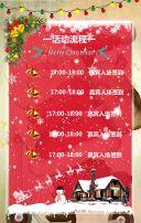 圣诞节派对 圣诞节贺卡 圣诞快乐 圣诞节日贺卡 圣诞节祝福 圣诞节祝福贺卡