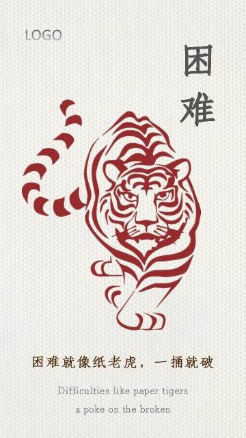⑧中英文多彩简约企业文化励志团建海报-浅浅设计