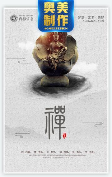 中国风企业宣传公司简介企业简介公司宣传通用模板商务科技