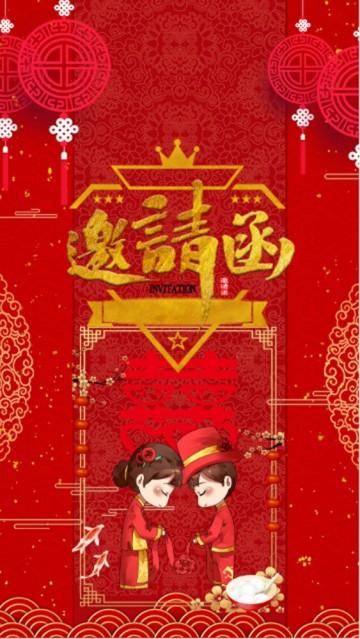 中式婚礼邀请函中国风古典婚礼传统婚礼简约时尚高端视频