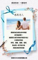 感恩节祝福贺卡个人企业通用小清新感恩节节日企业宣传促销