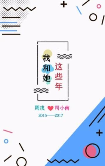 七夕情人节虐狗秀恩爱表白小清新相册