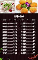 油焖大虾/龙虾/蒸虾/龙虾促销/新品上市
