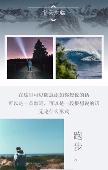 极限运动相册,体育锻炼写真相册