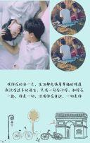 小清新情侣旅行相册浪漫七夕表白相册