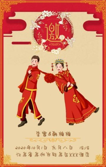 中国风婚礼邀请函H5