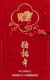 鎏金质感2019猪年新年快乐企业宣传祝福贺卡拜年放假通知