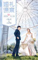 简约时尚创意欧美范清新外景旅拍高端婚礼结婚请帖邀请函
