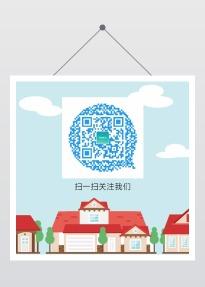 清新卡通风企业宣传产品促销宣传公众号二维码
