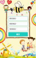幼儿园秋季招生宣传册,暑假兴趣培训班