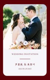 韩式简约婚礼邀请函结婚电子请柬