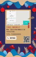 高端中秋国庆月饼促销蓝金色系扁平风