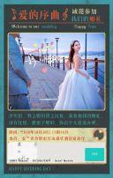 高端创意时尚大气清新唱片婚礼结婚喜帖请帖邀请函