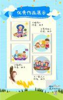 幼儿园假期绘画招生模板清新简约扁平化