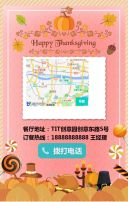 西方传统节日感恩节晚宴卡通邀请函餐厅促销宣传