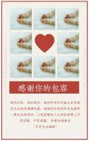 感恩节贺卡/祝福/问候/表白通用模板