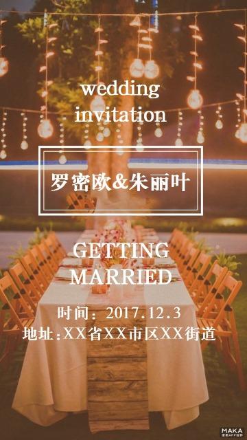 橙色温馨浪漫结婚请柬宣传海报