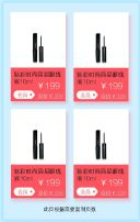 紫色时尚美容护肤美妆个护产品促销宣传翻页H5