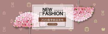 电商 服装 情人节 女性 美容 春季 新品 上市 高端 韩风 banner
