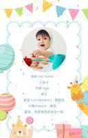 小清新宝宝成长纪念册宝贝相册H5