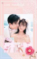 浪漫温馨唯美奢华可爱粉色婚礼动效H5