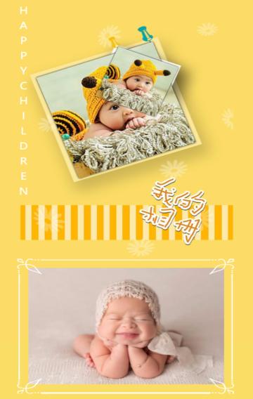 宝宝儿童相册