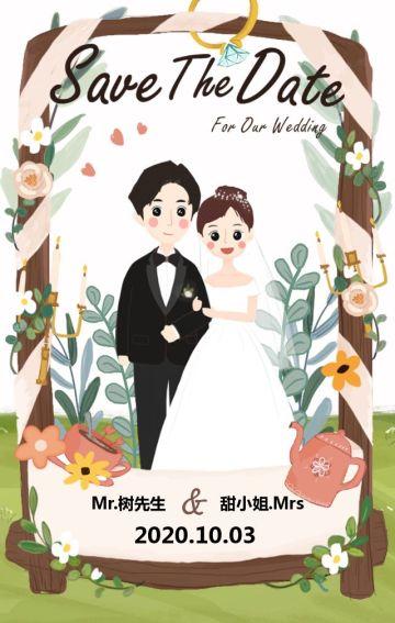 手绘森系小清新婚礼邀请函