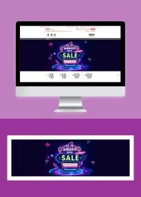 双11商务科技电商微商商城促销电商banner