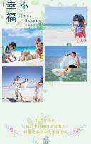 简约大气的旅行纪念手册/个人生活记录