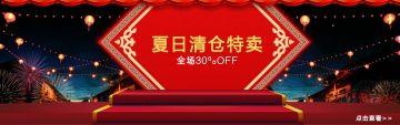 上新简洁大方互联网各行业宣传促销电商banner