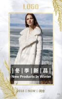 冬季新品,秋季新品,秋冬新品,女装,男装,品牌服饰,新品上市