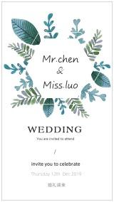 简约文艺植物婚礼邀请函结婚请柬邀请函海报模板