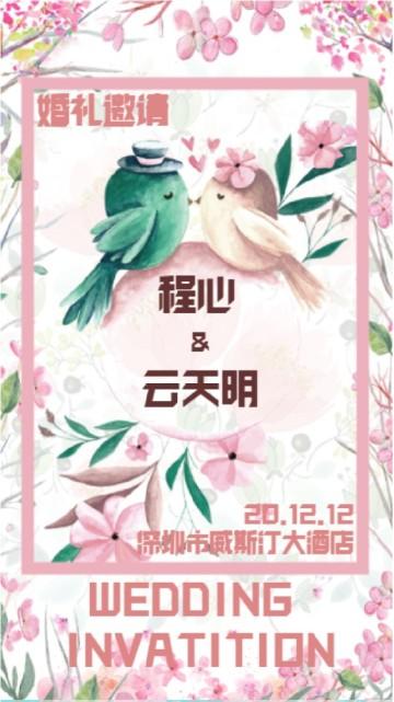花海鸳鸯粉色婚礼邀请短视频