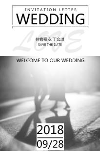 灰色时尚婚礼邀请函H5
