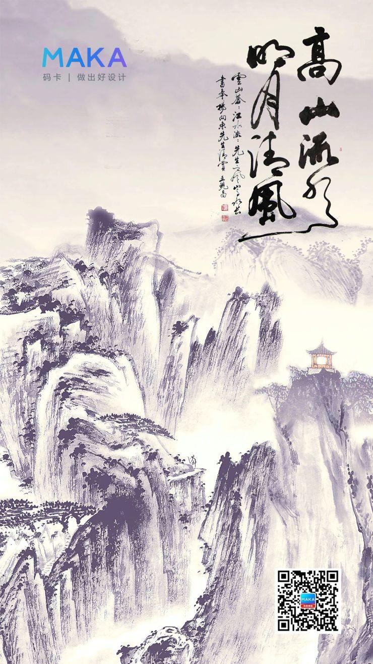 中国古风山水画,国画壁纸