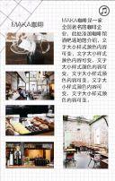 演出海报 咖啡馆酒吧音乐会 简约黑白