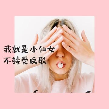 简约文艺可爱风社交微信朋友圈封面