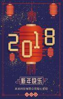 中国风企业2018新年春节祝福贺卡/狗年祝福/企业春节祝福贺卡