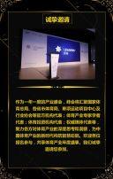 高端炫酷黑金企业商务会议邀请函 峰会邀请函 体育高端邀请函