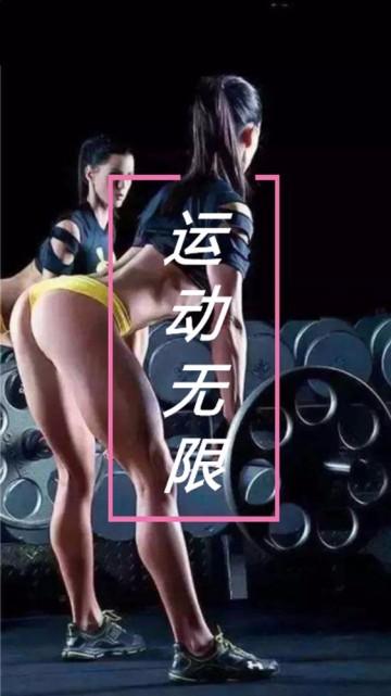 健身房快闪宣传视频