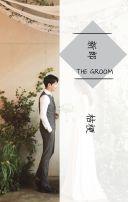 黑白灰高贵典雅韩式婚礼邀请函