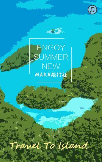旅行社夏季海岛主题产品宣传