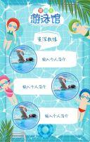 游泳馆   游泳馆招生