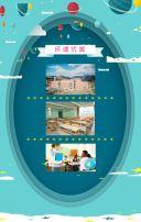 卡通创意幼儿园招生教育培训宣传手机H5模版