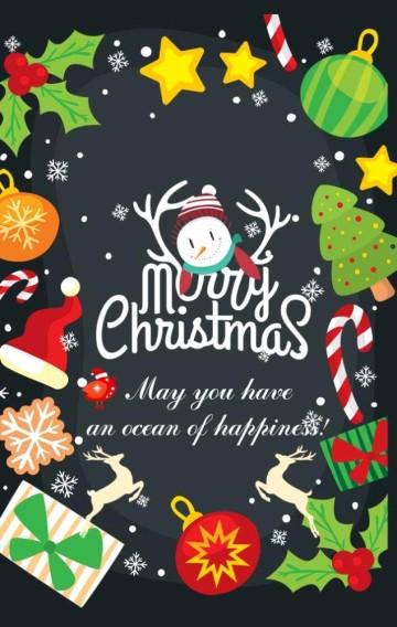 2017年圣诞元旦双节店铺优惠炫酷黑促销模板