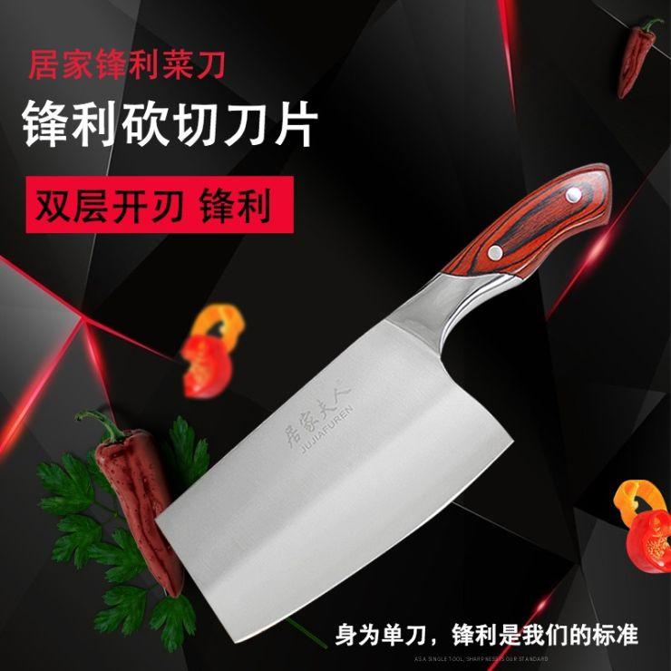 时尚简约炫酷刀具厨具电商主图
